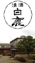sake_17_1.jpg