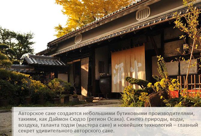 sake_5.jpg