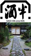 sake_17_2.jpg